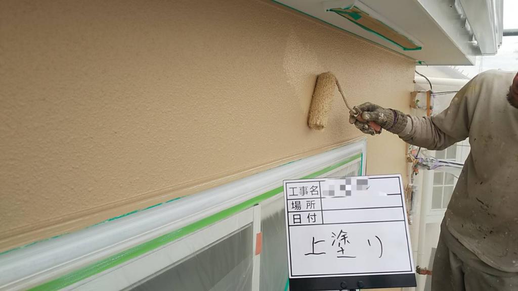 国立市外壁塗装 5日目