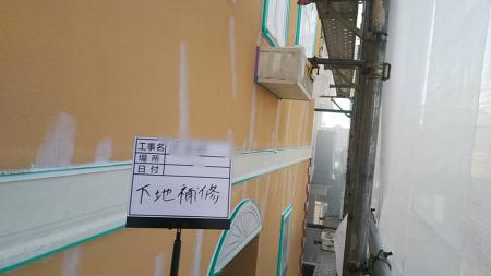 国立市外壁塗装 3日目