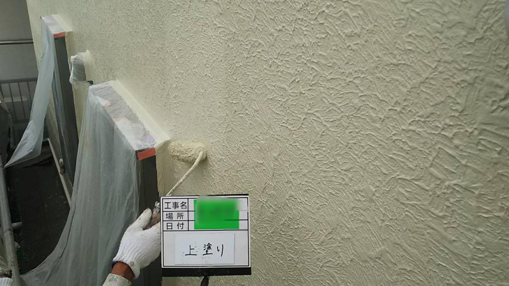 高級塗料のメリット、デメリット